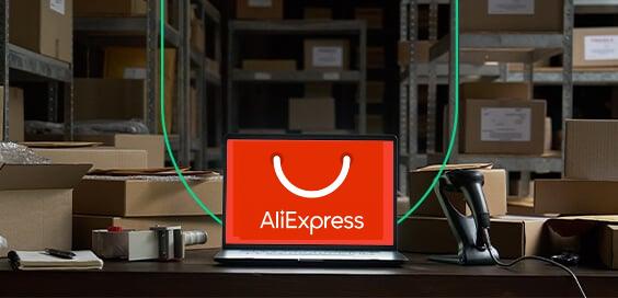 Novidade: AliExpress no Brasil integrado ao Bling!
